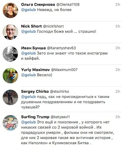 ✔️ Поколение дураков: Скрепы победили - мозг повредили! Российская молодежь поздравила «с Днем Победы, с Днем Холокоста»