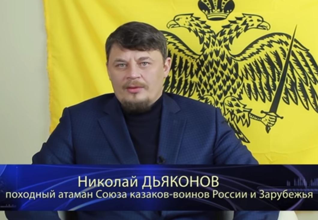 Уполномоченный казачества обвинил оппозицию впровокациях наакции 5мая