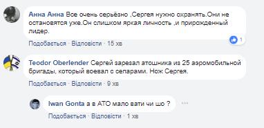 Покушение на Стерненко: стали известны детали
