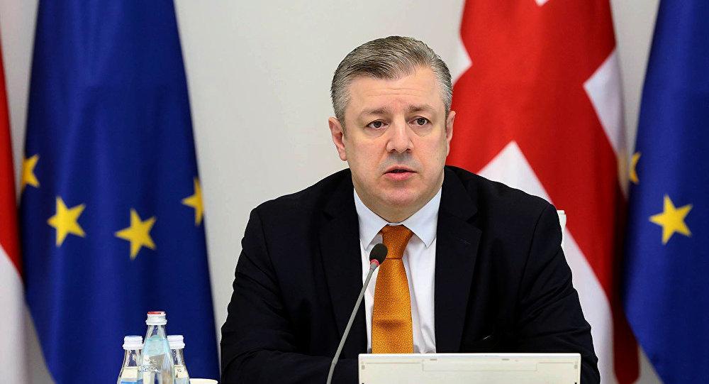 Премьер Грузии ушел вотставку после протестов