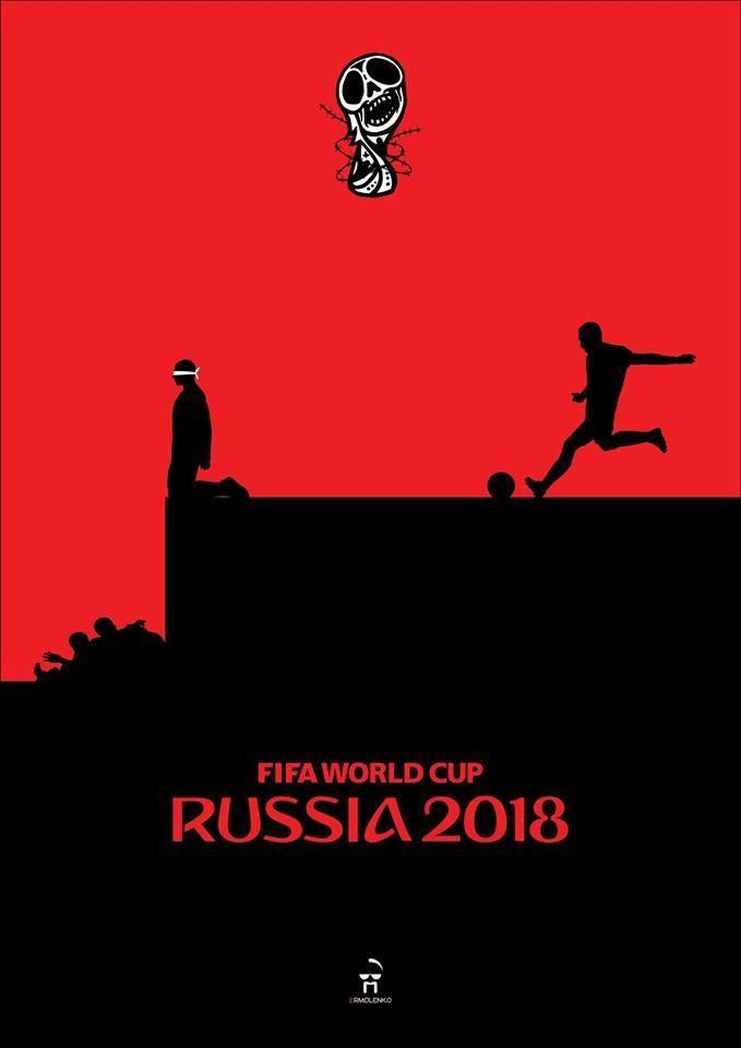 ФИФА показала неуважение к правам человека, выбрав Россию страной, принимающей ЧМ по футболу, но приехавшие туда фаны смогут узнать о забытых заключенных в российском ГУЛАГе, - Хармс - Цензор.НЕТ 3101