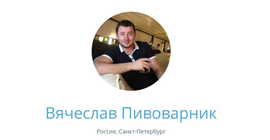 Корреспонденты узнали обукраинском бизнесе рабочего «фонда Путина», фигурирующего вделе Бабченко