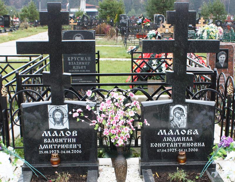 Как выбрать надгробный памятник купить памятники на могилу фото и цены в рязани