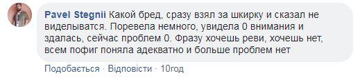 Крик ребенка был невыносимым: Малахова описала дикий случай с вакцинацией в Киеве