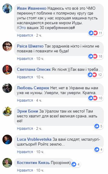 """Сбежавшие из Украины пожаловались, как их """"кинули"""" у Путина. Видео"""