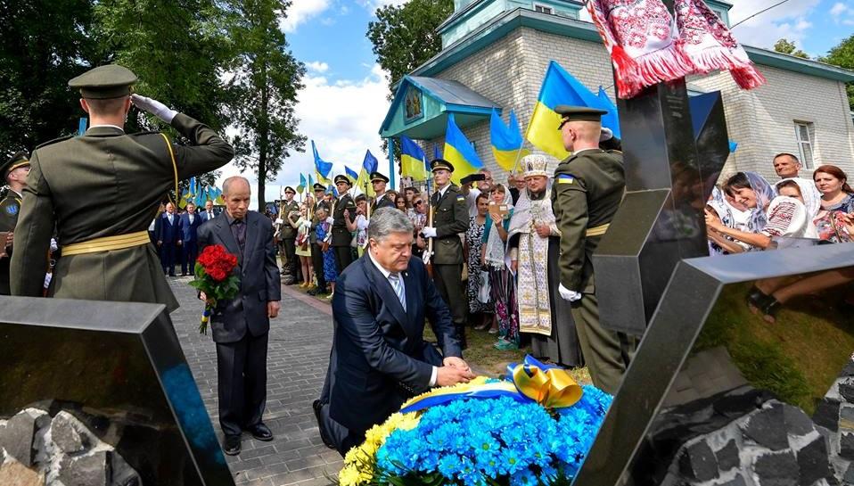 Gazeta Wyborcza: Польша больше отворачивается от государства Украины