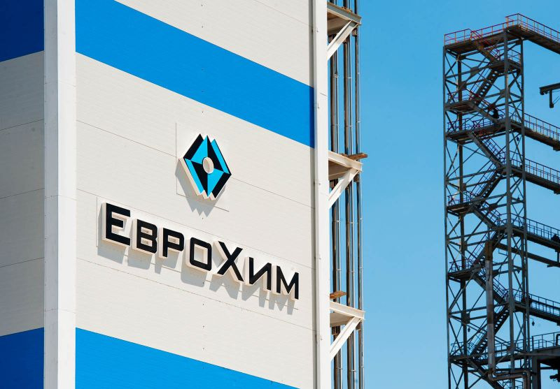 Русский «Еврохим» потерял $25 млн напродаже активов вУкраинском государстве