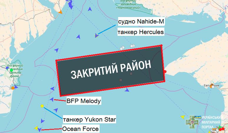 путь в Одессу заблокирован