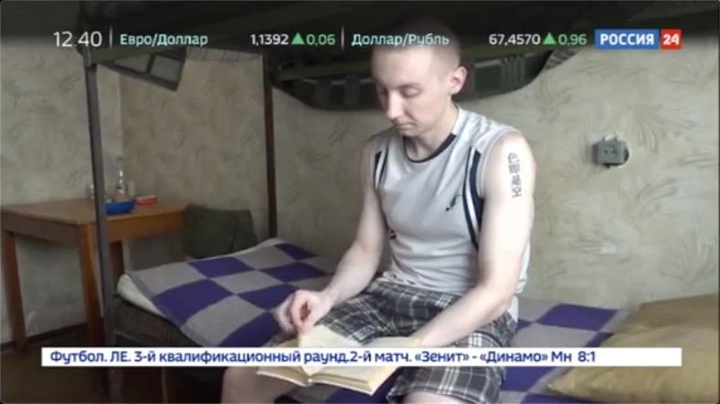 Боевики вынудили украинского корреспондента признаться вшпионаже