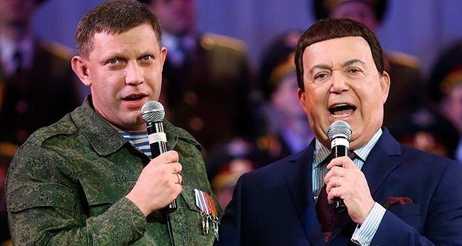 Вцентре Донецка застрелили главаря «ДНР» Захарченко