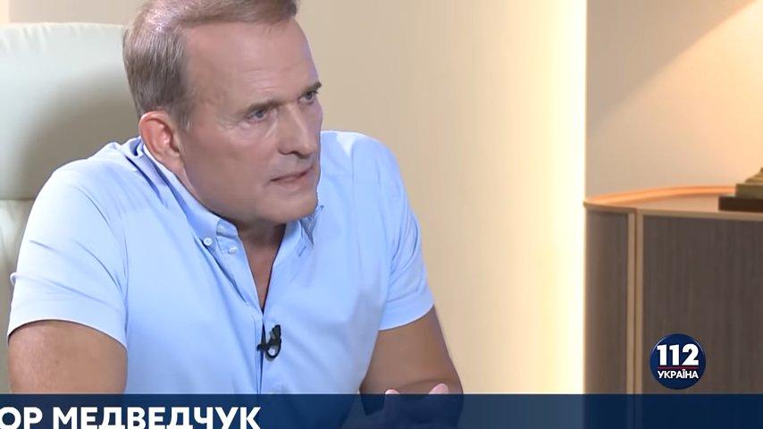Выполняя Минские соглашения, Киев сумеет  вернуть Донбасс, считает Медведчук