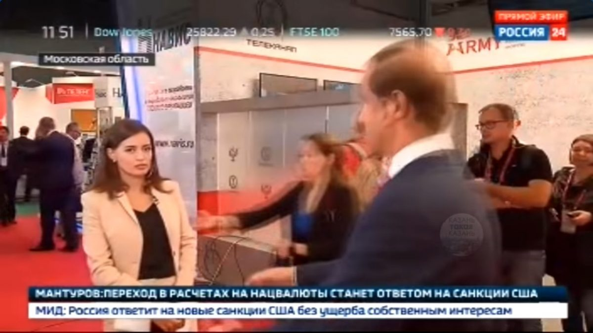 Журналистка «Россия 24» упала вобморок впрямом эфире