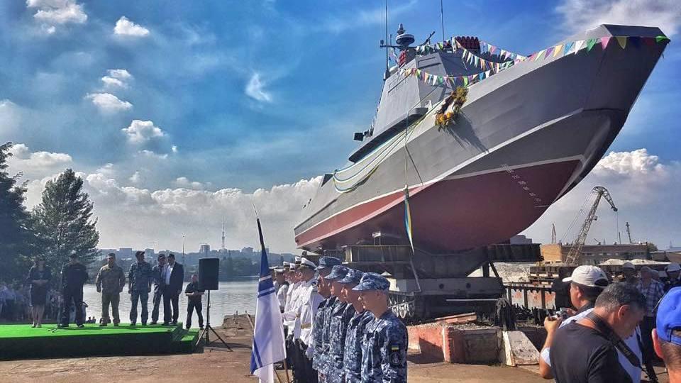 На Азовському морі створюють базу ВМС України