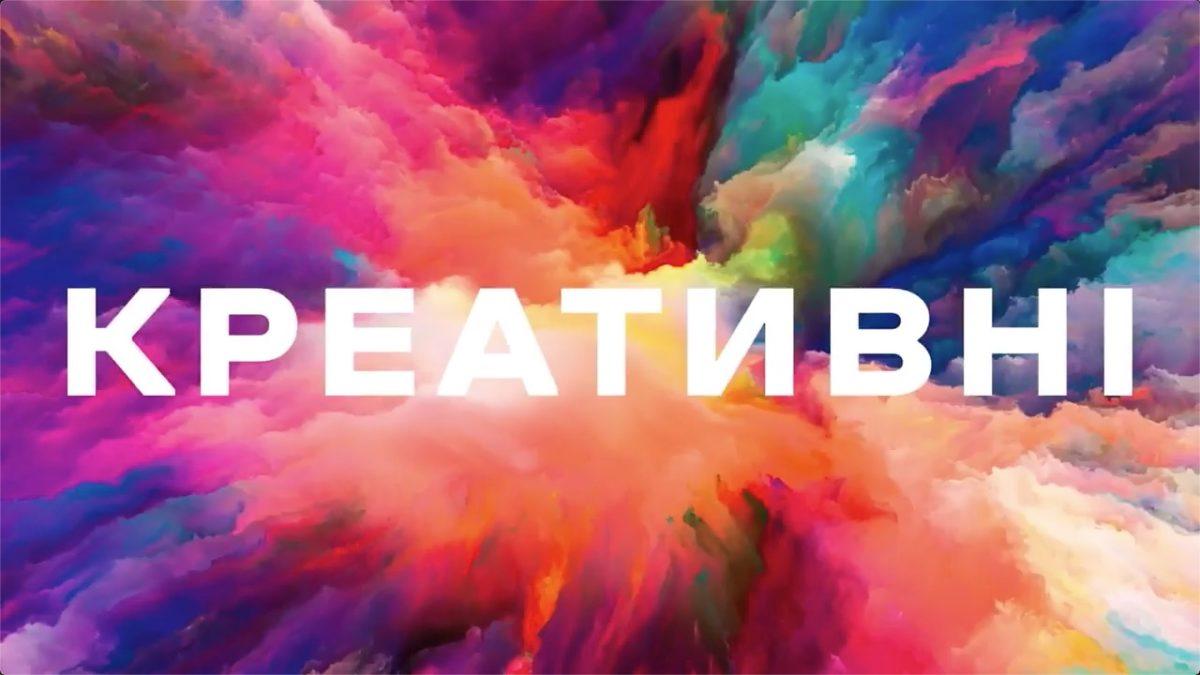 Экспортный бренд Украины— Украина обзавелась личным экспортным брендом
