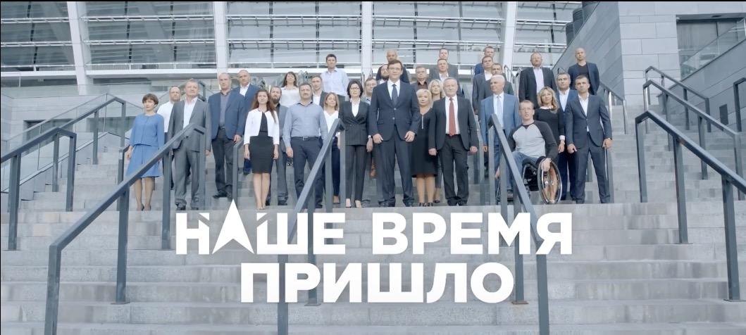 """Мураєв покинув """"За життя"""" і має намір створити нову партію - Цензор.НЕТ 9961"""