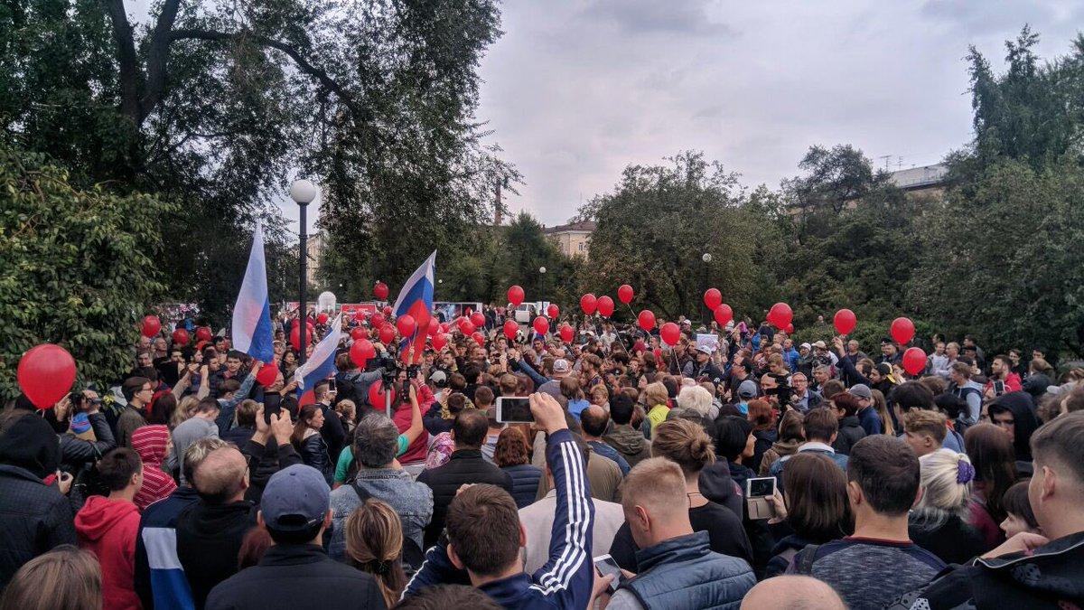 ВПитере— бить, или Старик идети. Фото пенсионных протестов в РФ