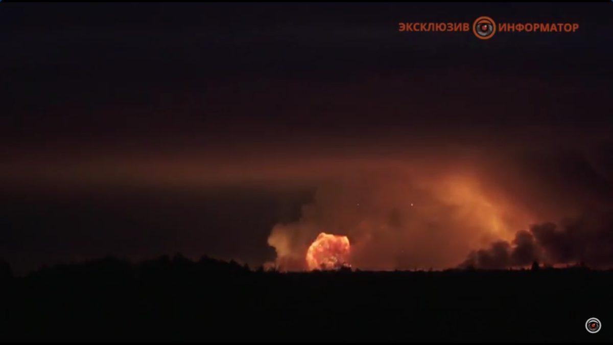 Украина обратится запомощью кНАТО в изучении взрывов вИчне