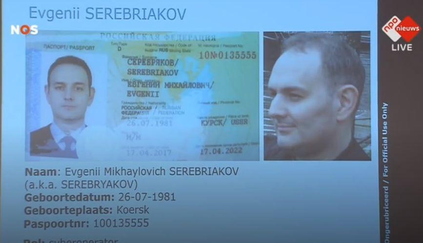 Нидерланды высылают четырёх граждан России, подозреваемых вкибератаке наОЗХО