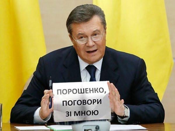 Руководство ГПУ давит на следователей по делам Майдана, - Горбатюк - Цензор.НЕТ 9658