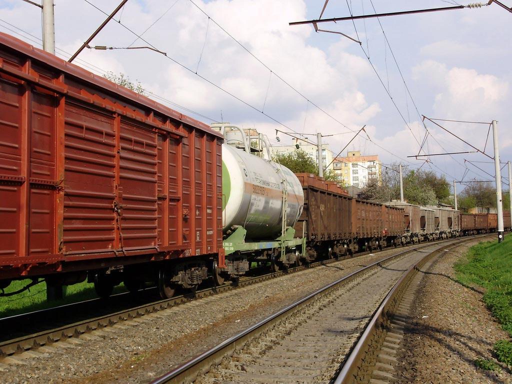 Тот же поезд, тот же груз