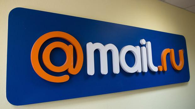 15:19 Львовского чиновника уволили за использование почты