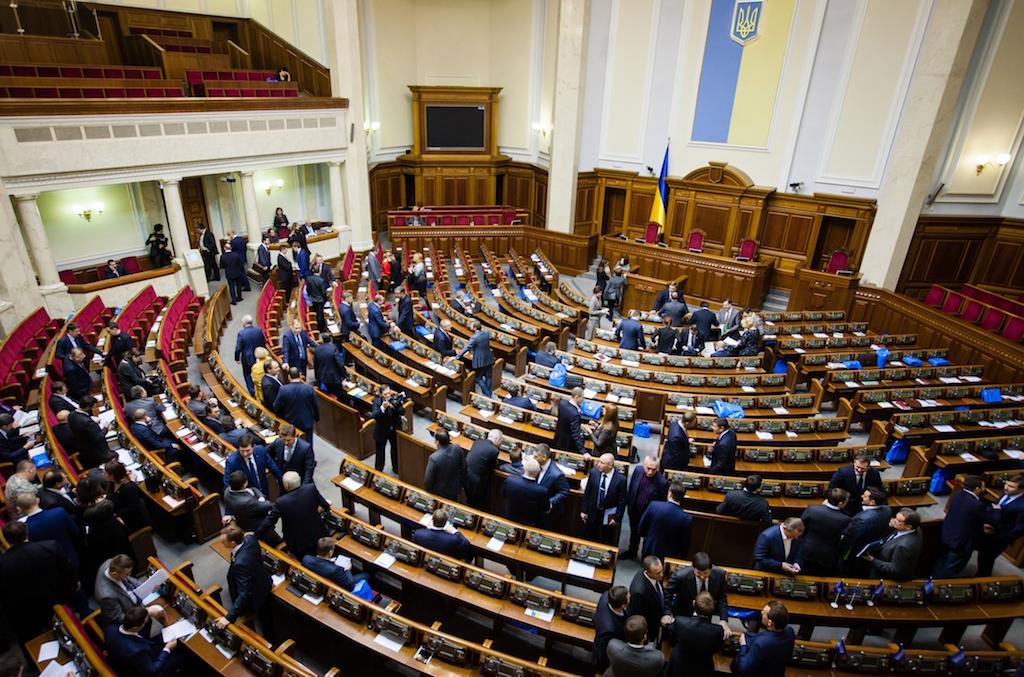 Языковой скандал вРаде: Сыроид «наказала» очередного народного депутата. Появилось видео