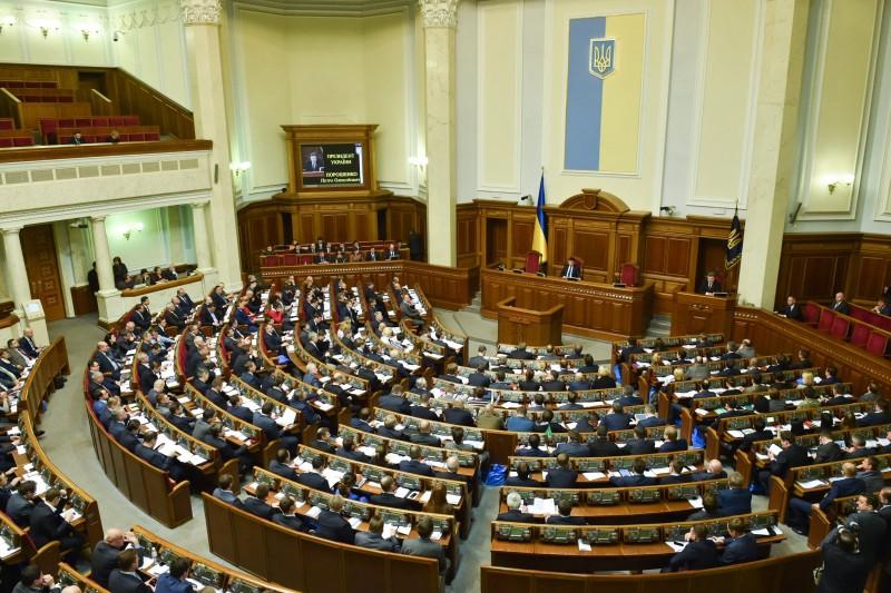Верховная Рада Украины продолжит работу до1февраля наступающего 2016г.
