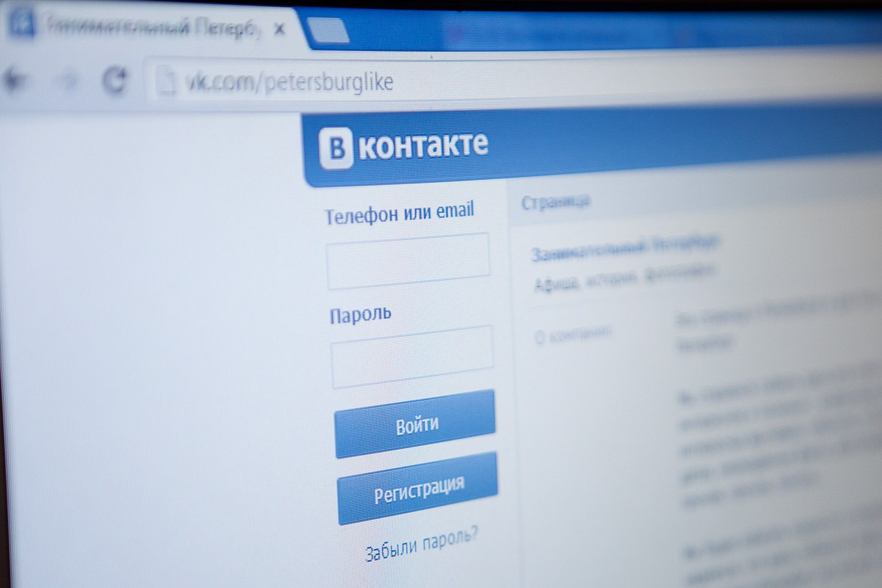 «ВКонтакте» подтвердила массовую отправку сообщений #ПутинКрут отумерших пользователей