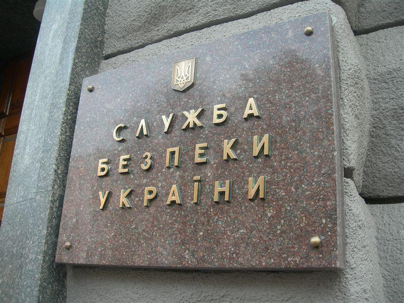 Из СБУ уволят полтора десятка бывших КГБшников