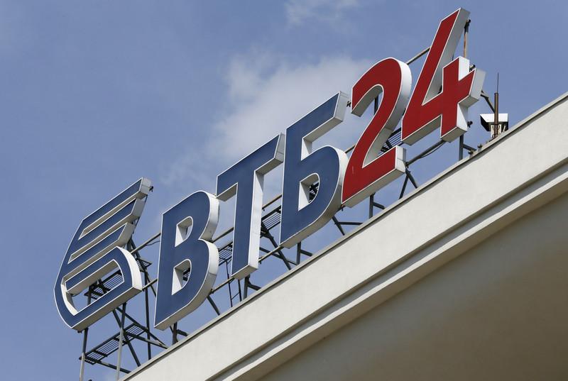 Крупные российские банки за год уволили 46 тысяч сотрудников