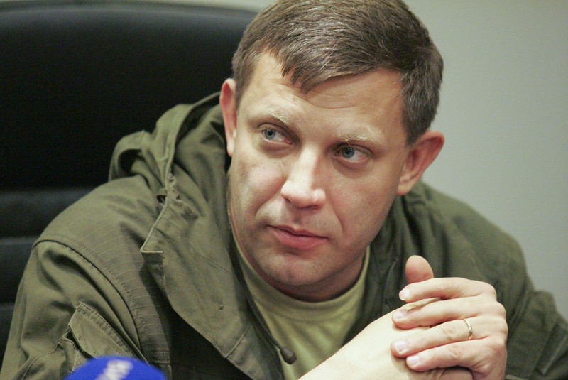 Crisis in Ukraine захарченко
