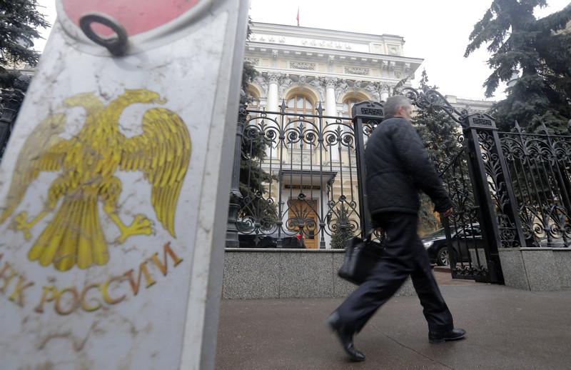 СМИ: Россия после оккупации Крыма вывела из США $150 млрд