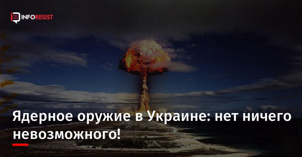 Війна на Донбасі несе загрозу серйозної екологічної катастрофи, включно з ядерним аспектом, - Семерак - Цензор.НЕТ 8046