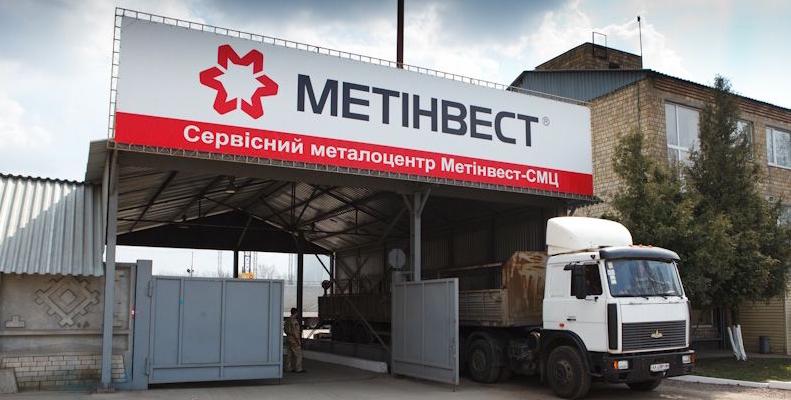 Блокада Донбасса: Ахметов начал останавливать заводы