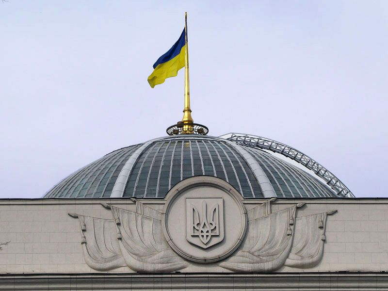 Украинские народные избранники устроили драку из-за законов оДонбассе