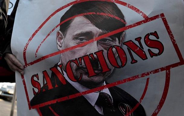 США приветствуют решение ЕС продлить санкции против России, - Госдеп - Цензор.НЕТ 273