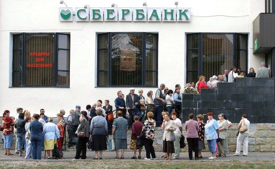 На обслуживание госдолга Украина тратит сумму, равную всем военным расходам, - Яценюк - Цензор.НЕТ 7535