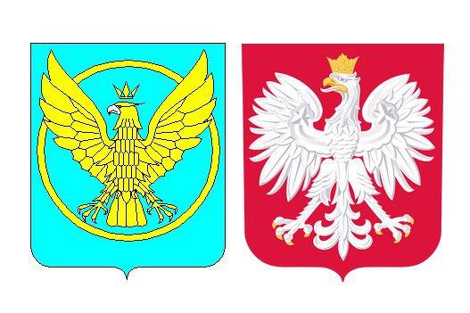 Гербы Коломыи (слева) и Польши