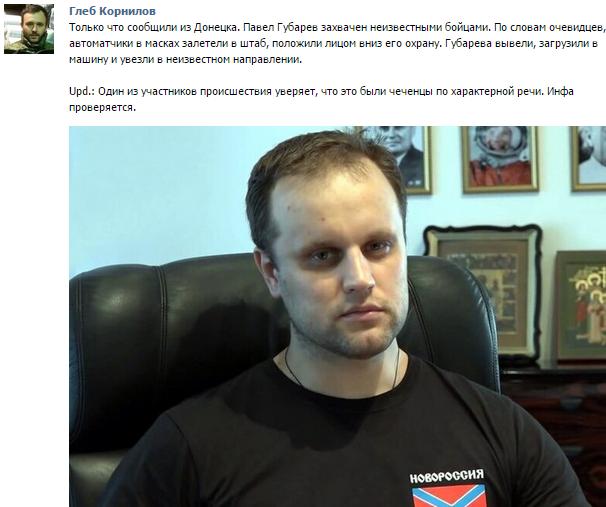 Главы МИД стран ЕС не изменят политику в отношении РФ, пока не будут выполнены минские договоренности, - Могерини - Цензор.НЕТ 9926