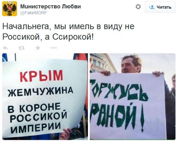 """Нарушители перемирия со стороны боевиков подорвались на фугасе возле Донецкого аэропорта, - """"Правый сектор"""" - Цензор.НЕТ 9356"""