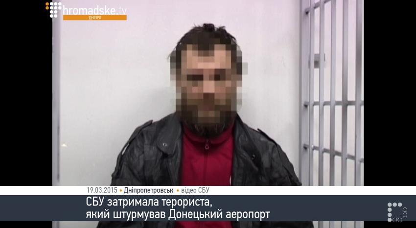 """""""Вы хунта!"""" - во время оккупации Крыма Нарышкин и Медведев с угрозами звонили украинскому руководству, - Сенченко - Цензор.НЕТ 8898"""