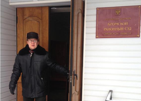 В россии судят школьного учителя за