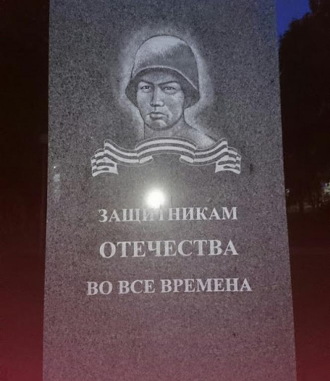 В России установили памятник ВОВ с портретом солдата ... Каска Советская Png