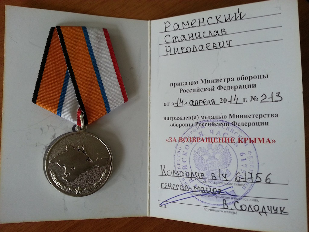 Added-16-July-2014-medal