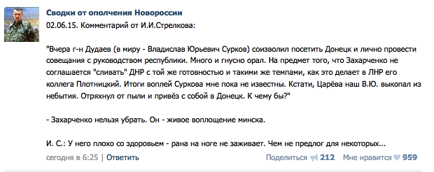Бойцы 92-й бригады под обстрелами отбивают атаки российских боевиков возле Счастья - Цензор.НЕТ 9123