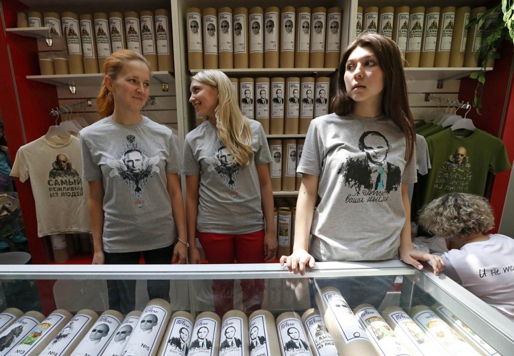 Июнь 12 2015 by Роман Божко  Минобороны РФ откроет магазины одежды Армия России в ряде европейских столиц