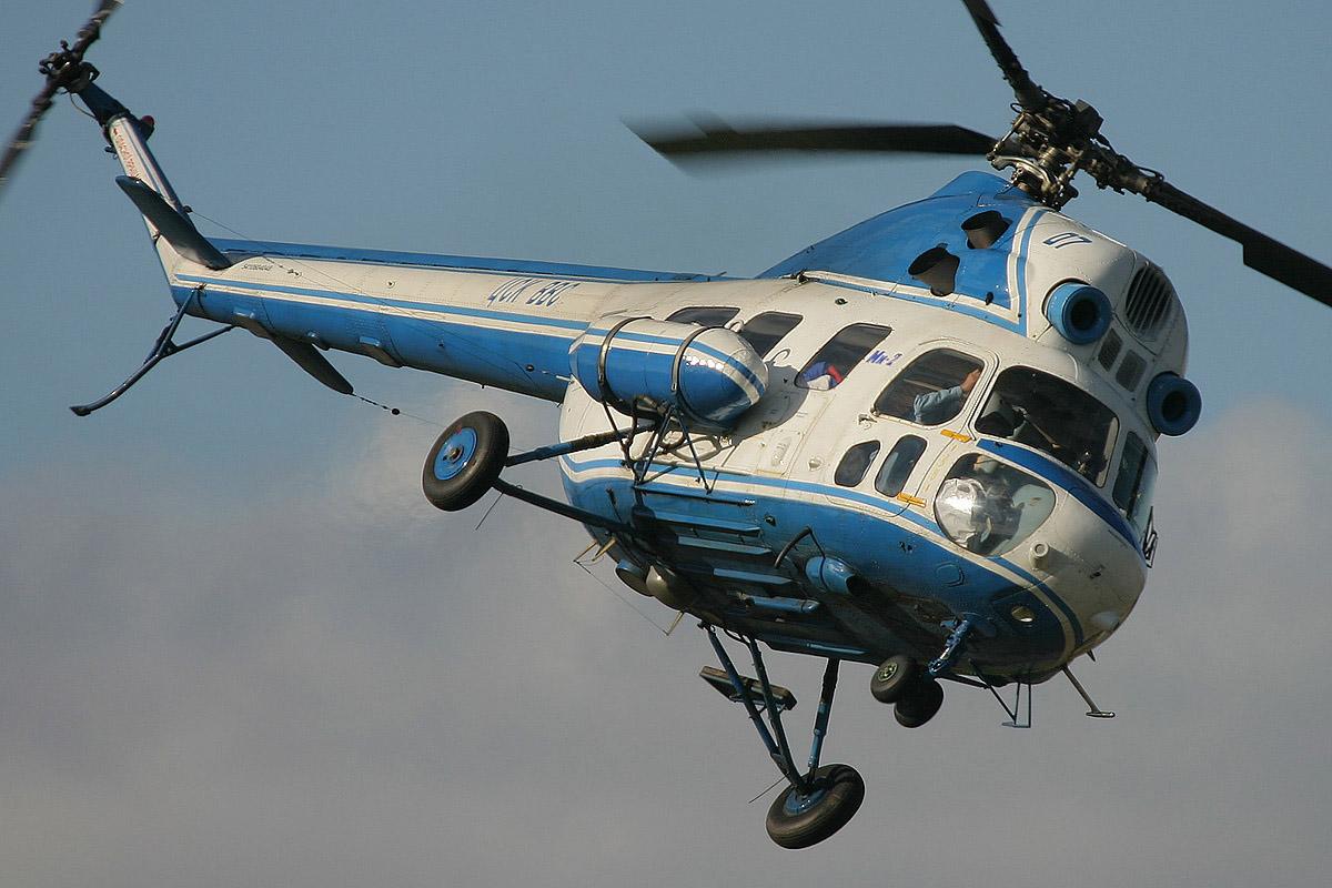 Индонезийский самолет с 54 пассажирами исчез с радаров - Цензор.НЕТ 6970