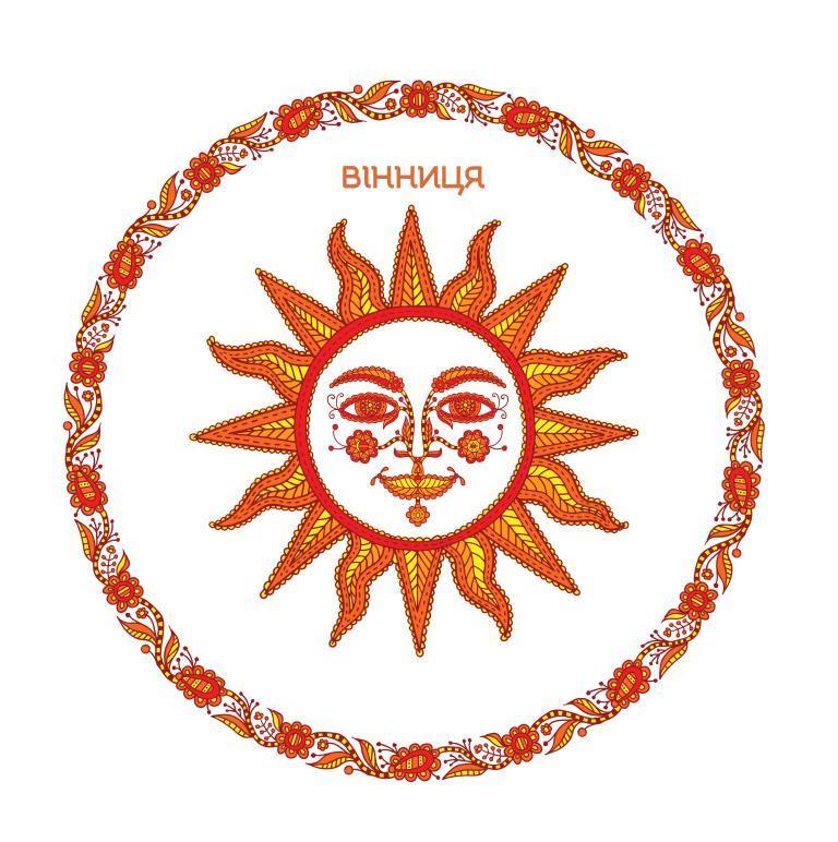 В АП представили современный герб Винницы  (фото), фото-1