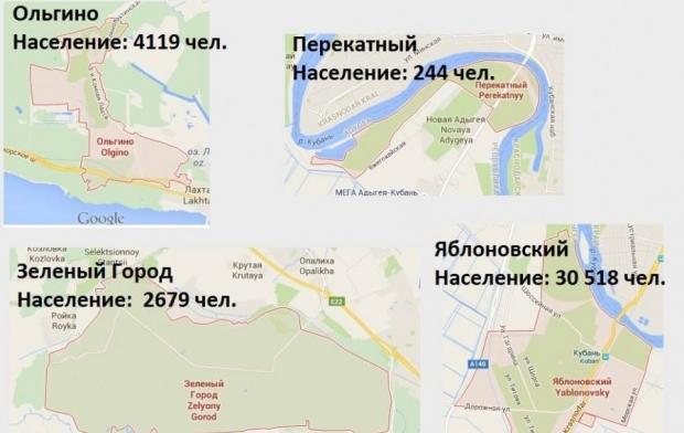 Google рассекретил центры путинской интернет-пропаганды, фото-1