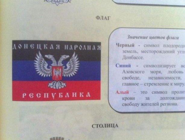Сегодня впервые за много месяцев обстановка на Донбассе была полностью спокойной, - пресс-центр АТО - Цензор.НЕТ 8051